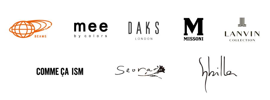 取り扱いブランドのロゴ